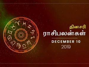 Daily Horoscope For 10th December 2019 Tuesday In Tamil