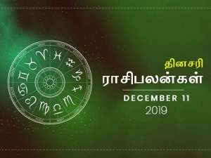 Daily Horoscope For 11th December 2019 Wednesday In Tamil