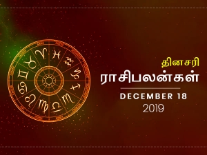 Daily Horoscope For 18th December 2019 Wednesday In Tamil