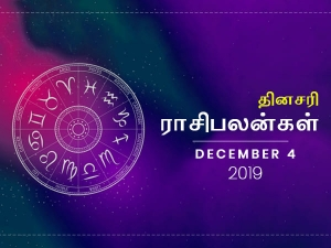 Daily Horoscope For 4th December 2019 Wednesday