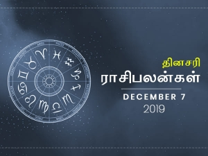 Daily Horoscope For 7th December 2019 Saturday In Tamil