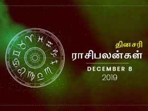 Daily Horoscope For 8th December 2019 Sunday In Tamil