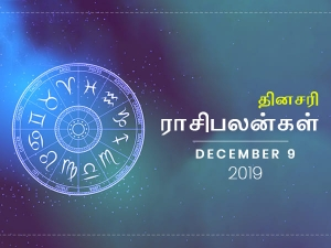 Daily Horoscope For 9th December 2019 Monday