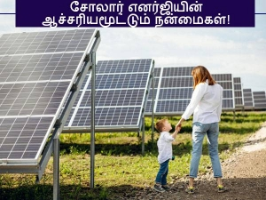 Surprising Health And Environmental Benefits Of Solar Energy