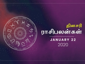Daily Horoscope For 22nd January 2020 Wednesday In Tamil