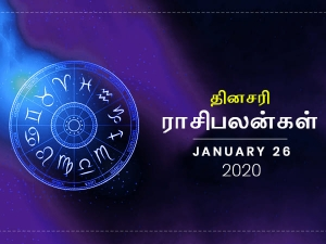 Daily Horoscope For 26th January 2020 Sunday In Tamil