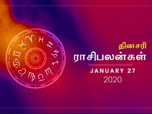 Daily Horoscope For 27th January 2020 Monday In Tamil