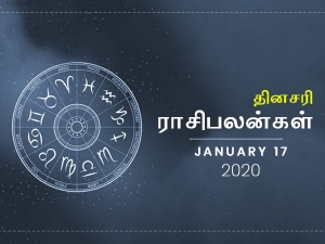 Daily Horoscope For 17th January 2020 Friday In Tamil