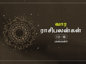 Weekly Horoscope For 12th January 2020 To 18th January