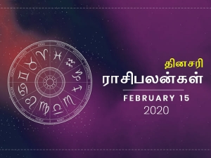 Daily Horoscope For 15th February 2020 Saturday In Tamil
