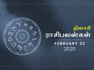 Daily Horoscope For 22nd February 2020 Saturday In Tamil