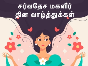 Womens Day Wishes Images Whatsapp Facebook Status Messages