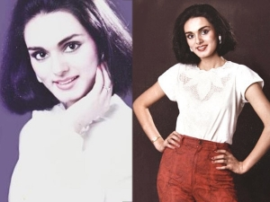 Who Was Neerja Bhanot And How Did She Die