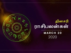 Daily Horoscope For 20th March 2020 Friday In Tamil