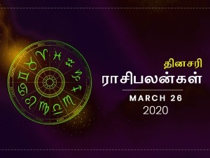 Daily Horoscope For 26th March 2020 Thursday In Tamil