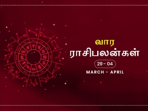 Weekly Horoscope For 29th March 2020 To 4th April 2020 In Tamil