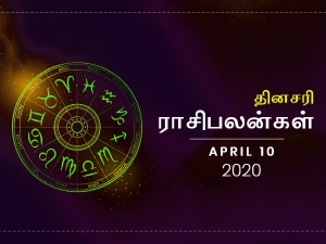 Daily Horoscope For 10th April 2020 Friday In Tamil