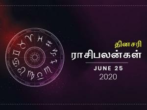 Daily Horoscope For 25th June 2020 Thursday In Tamil