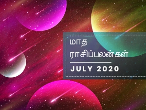 Monthly Horoscope July 2020 In Tamil