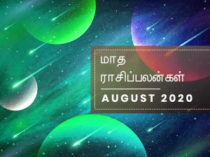 Monthly Horoscope August 2020 In Tamil