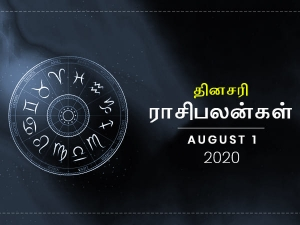 Daily Horoscope For 1st August 2020 Saturday In Tamil