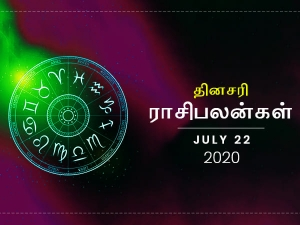 Daily Horoscope For 22nd July 2020 Wednesday In Tamil