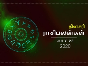 Daily Horoscope For 23rd July 2020 Thursday In Tamil
