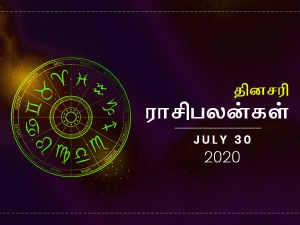 Daily Horoscope For 30th July 2020 Thursday In Tamil
