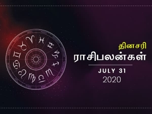 Daily Horoscope For 31st July 2020 Friday In Tamil