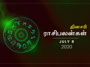 Daily Horoscope For 8th July 2020 Wednesday In Tamil