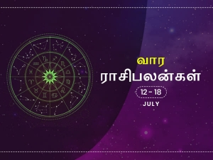 Weekly Horoscope For 12th July 2020 To 18th July 2020 In Tamil