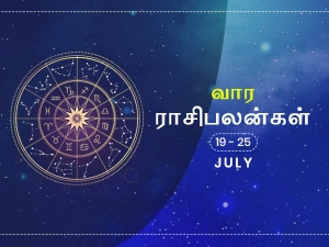 Weekly Horoscope For 19th July 2020 To 25th July 2020 In Tamil