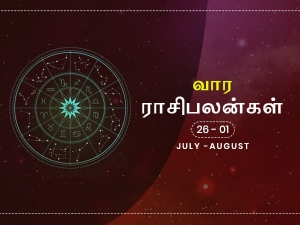 Weekly Horoscope For 26th July 2020 To 1st August 2020 In Tamil