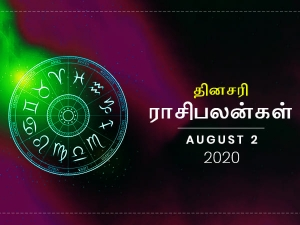 Daily Horoscope For 2nd August 2020 Sunday In Tamil