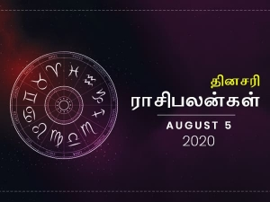 Daily Horoscope For 5th August 2020 Wednesday In Tamil