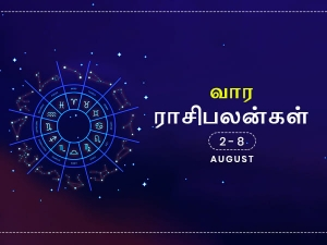 Weekly Horoscope For 2nd August 2020 To 8th August 2020 In Tamil