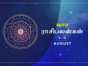 Weekly Horoscope For 9th August 2020 To 15th August 2020 In Tamil