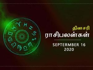 Daily Horoscope For 16th September 2020 Wednesday In Tamil