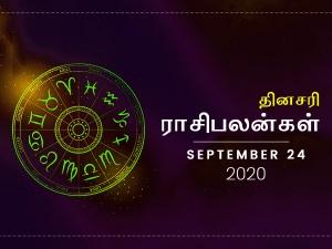 Daily Horoscope For 24th September 2020 Thursday In Tamil