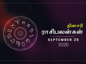 Daily Horoscope For 25th September 2020 Friday In Tamil