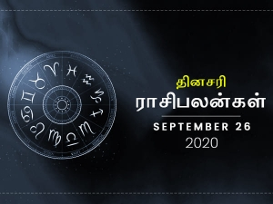 Daily Horoscope For 26th September 2020 Saturday In Tamil