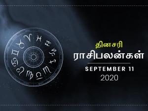 Daily Horoscope For 11th September 2020 Friday In Tamil