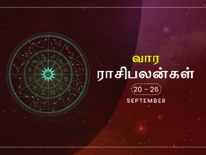 Weekly Horoscope For 20th 2020 To 26th 2020 September In Tamil