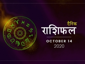 Daily Horoscope For 14th October 2020 Wednesday In Tamil