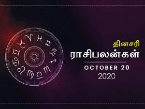 Daily Horoscope For 20th October 2020 Tuesday In Tamil