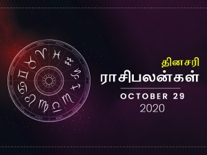Daily Horoscope For 29th October 2020 Thursday In Tamil