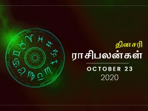 Daily Horoscope For 23rd October 2020 Friday In Tamil