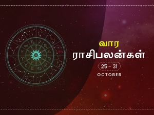 Weekly Horoscope For 25th 2020 To 31st 2020 October In Tamil