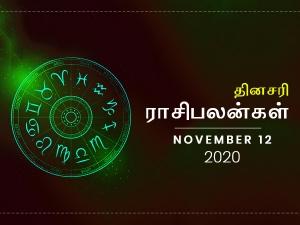 Daily Horoscope For 12th November 2020 Thursday In Tamil