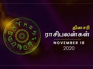 Daily Horoscope For 18th November 2020 Wednesday In Tamil